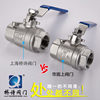 304 stainless steel ball valve 4 points wire mouth internal thread two piece valve switch 6 points 1 inch heavy duty