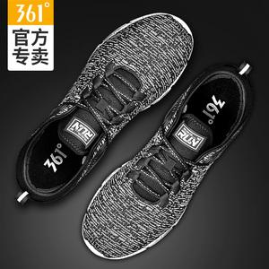 【361度】轻便透气官方正品软底跑步鞋