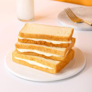 每丫炼乳吐司早餐面包420g
