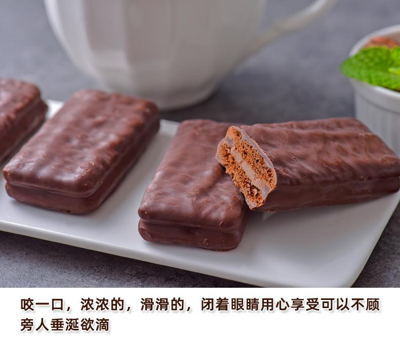 雅乐思澳洲进口巧克力饼干夹心零食夹心威化饼干详细照片