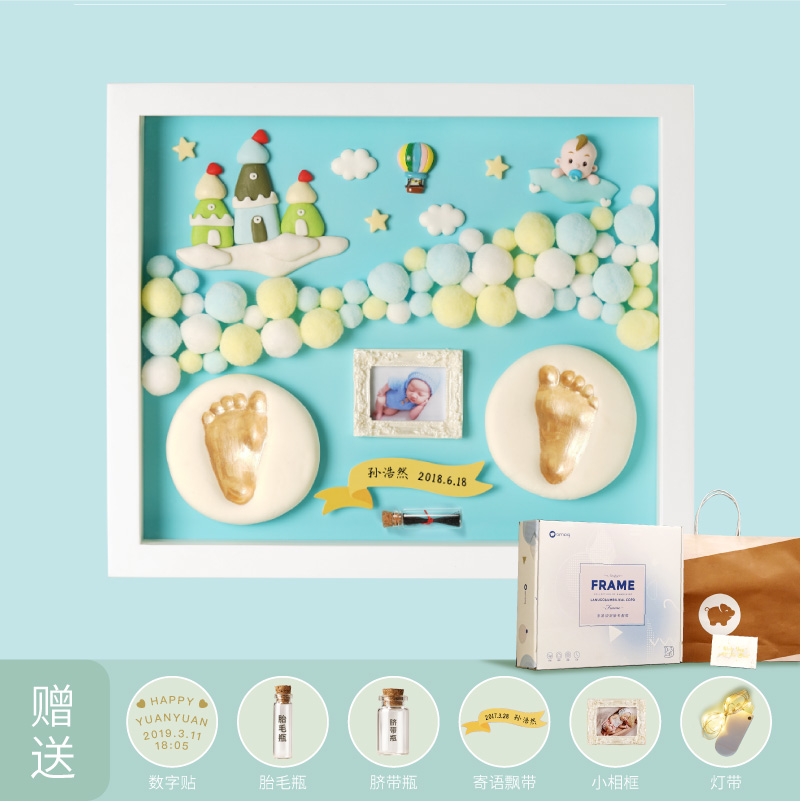 SKY CITY BLUE (SOLID WOOD FRAME + GIFT BAG + GIFT BOX + GREETING CARD) HANDMADE ACCESSORIES TO SEND WARM LIGHT DIGITAL STICKERS