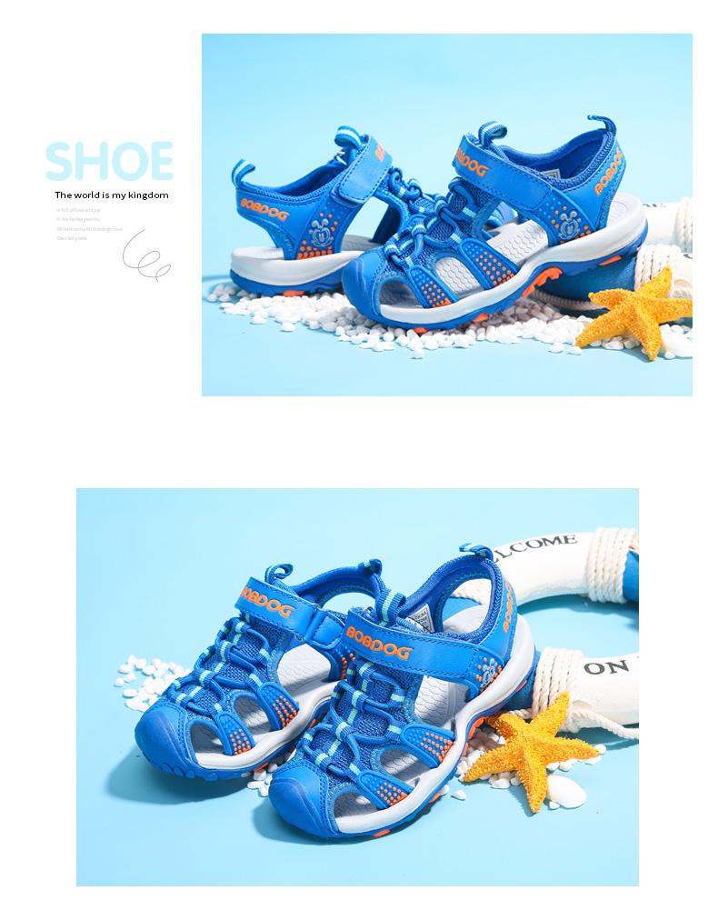 巴布豆儿童凉鞋男童鞋2018新款夏季中大童韩版包头女童宝宝沙滩鞋9张