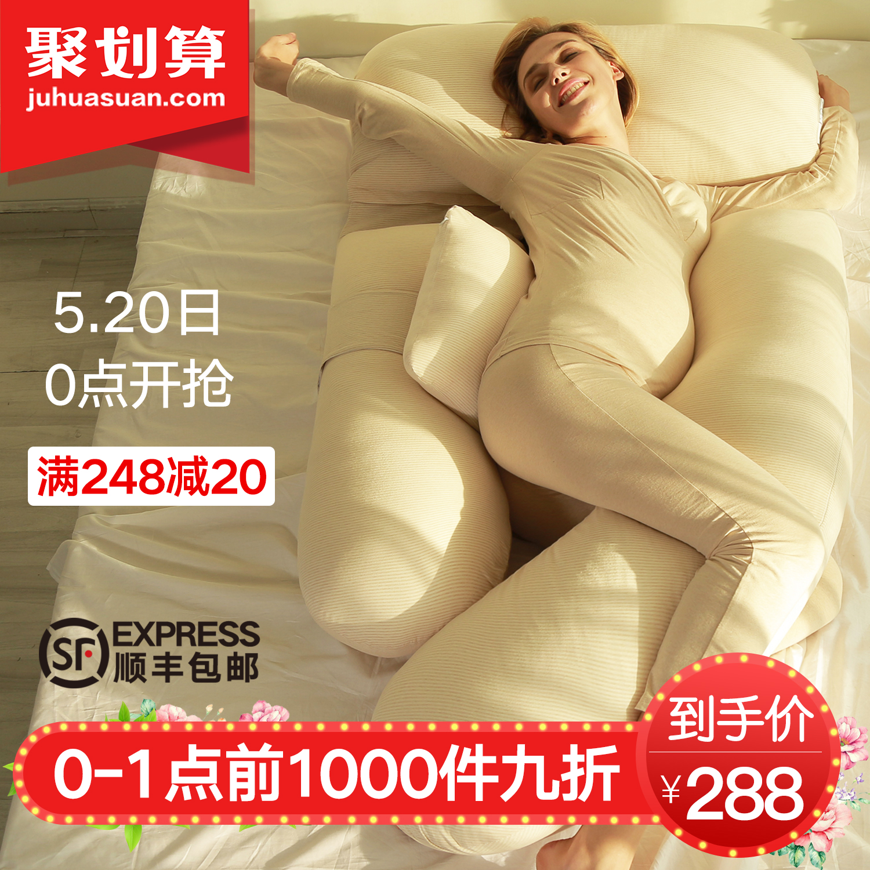 Мать спутник беременная женщина подушка ремень сторона подушка многофункциональный подушка ложиться спать сторона ложь подушка беременна u тип опора живота подушка подушка