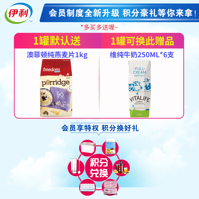 Yili milk powder Gold Crown Jane 3 paragraph milk powder 405 grams