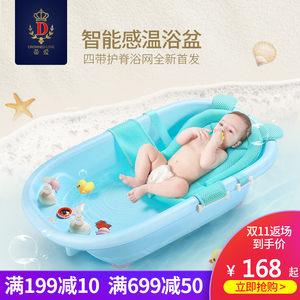 蒂爱婴儿洗澡盆加厚新生儿宝宝沐浴盆儿童大号智能感温可坐躺通用