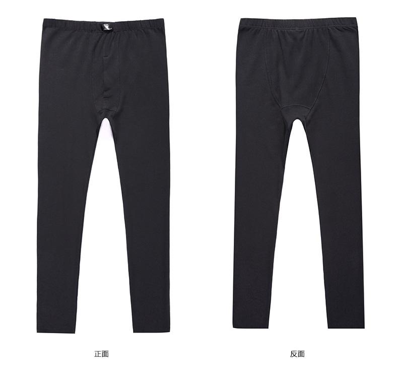 Pantalon collant jeunesse 3901 Qiuku en coton - Ref 748694 Image 25