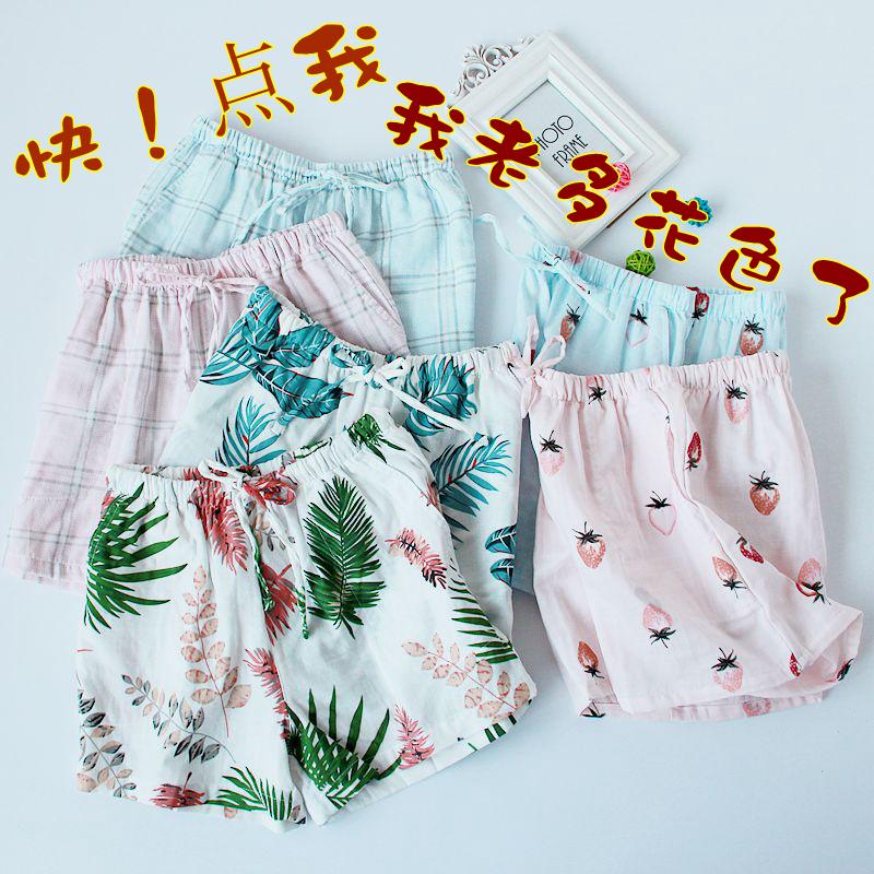 Mùa hè cotton ngắn quần nữ nhà quần short đêm quần lỏng nhà quần nữ mỏng gạc cotton có thể được bên ngoài - Quần tây