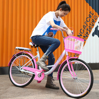 Bicycle Ladies Adult Bicycle Male Transport Lightweight Student Leisure Retro Commuter Ladies' Ordinary Old Bicycle