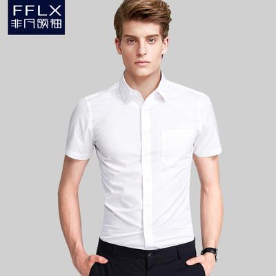 Áo sơ mi nam kinh doanh miễn phí nóng chuyên nghiệp công việc làm việc mùa hè inch Hàn Quốc phiên bản của tự mặc quần áo áo sơ mi trắng nam ngắn tay áo áo sơ mi caro nam Áo