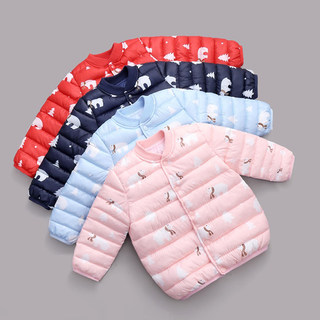 Autumn and winter baby cotton coat 2020 new girl small cotton coat short section children's cotton coat male one year old baby coat cotton liner