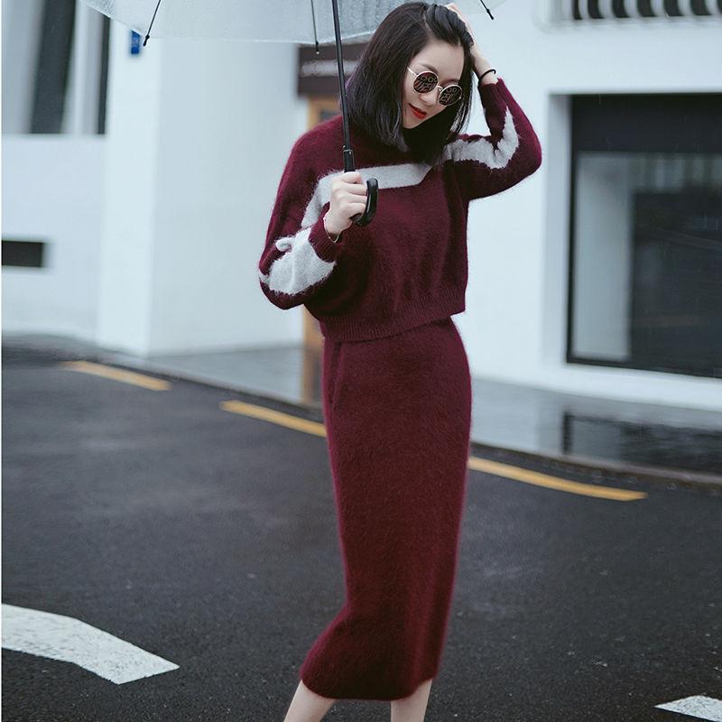 秋冬LIVAS兔毛两时尚装件套毛衣新款现货裙子中长款半身裙#8