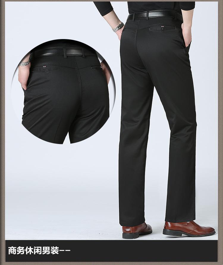 Mùa hè mỏng nam trung niên dụng cụ kinh doanh màu be trắng 3.6 feet chất béo cao eo 300 pound quần quần thẳng