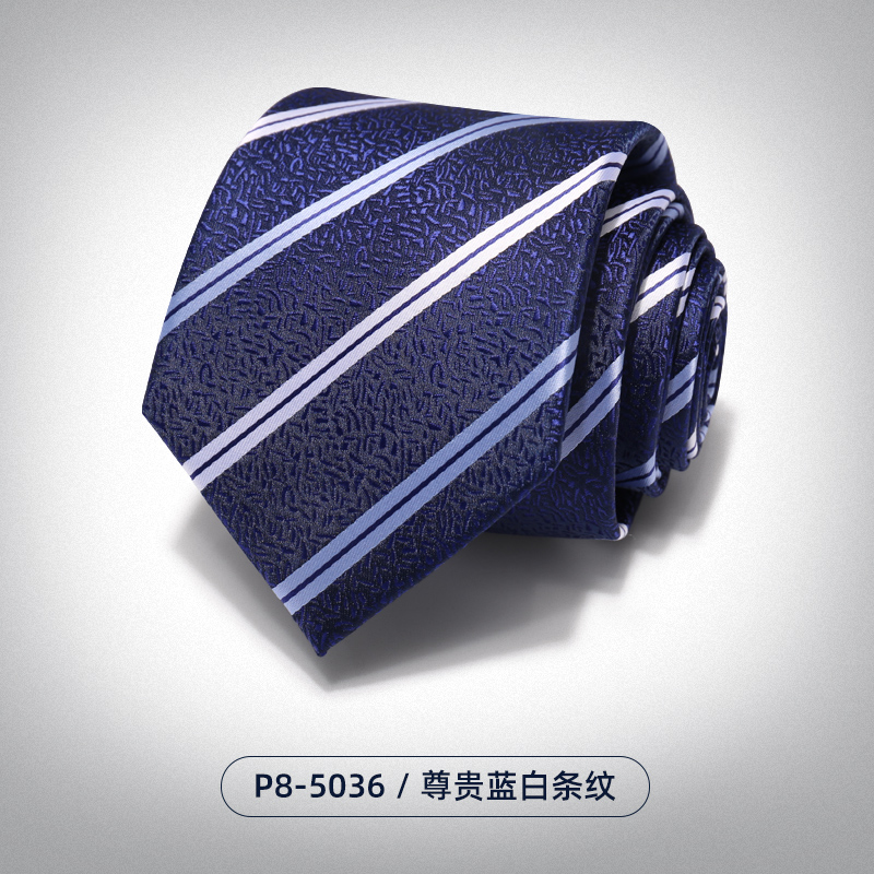 Premium Blue And White Stripes -5036 [hand Tie]