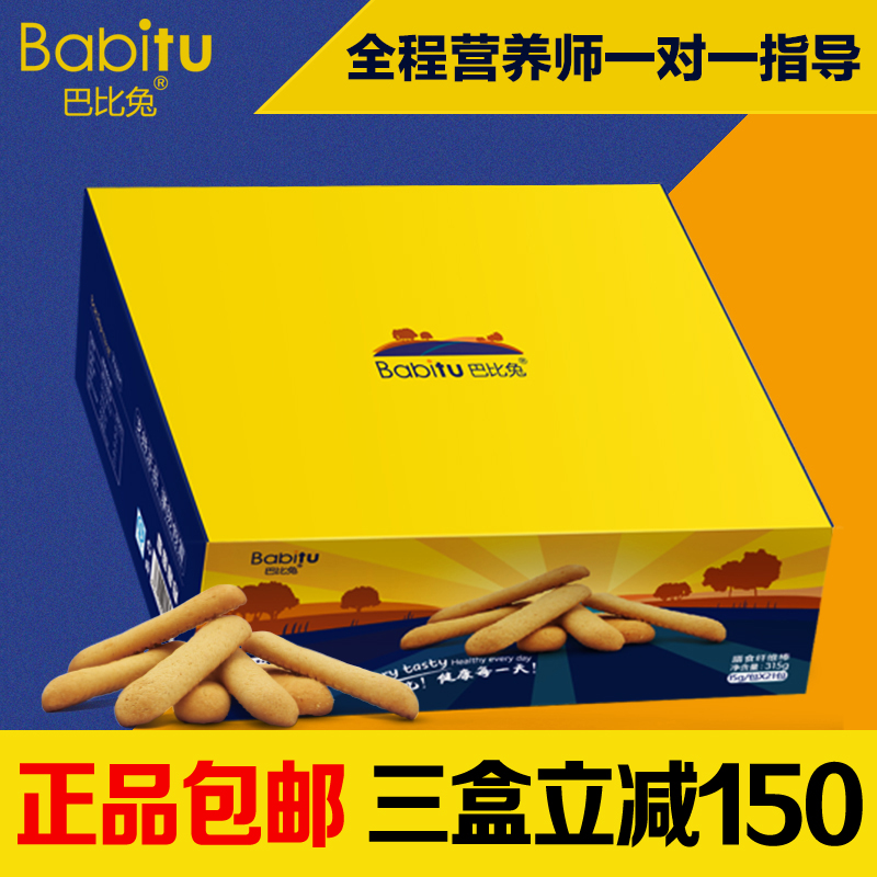 Barbie Rabbit Biscuits Meal Substitute Biscuits Low Card Fuller Official Website Barbie Rabbit Official Card Thin Dietary Fiber