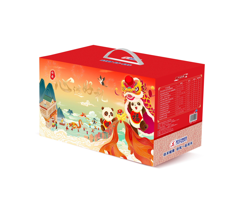 【中秋博饼】心相印家居心选好礼抹布洗衣液过年送节用品礼盒装