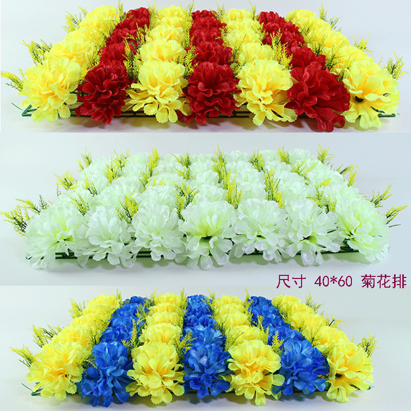 Usd 983 silk flower qingming flower simulation grave flowers silk flower qingming flower simulation grave flowers chrysanthemum row sacrifice large row of flowers electronic wreath mightylinksfo