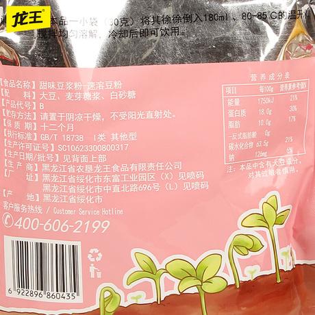 | Цена 558 руб | Дракон фасоль пульпа порошок 30gX7 оригинал независимый пакет наряд порыв напиток скорость растворить желтый фасоль черный фасоль пульпа оптовая торговля завтрак напиток статья