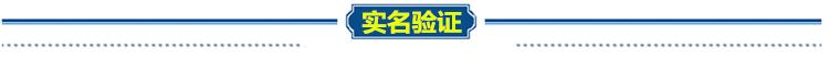 MA2控台培训黑马控台视频教程灯光培训灯光编程MA2 onPC视频教程(图30)