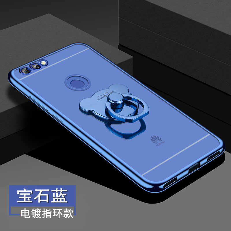huawei chang enjoy 7s mobile phone shell imagination 7s protection silicone sleeve figal00 drop-proof soft shell al10 male and female models