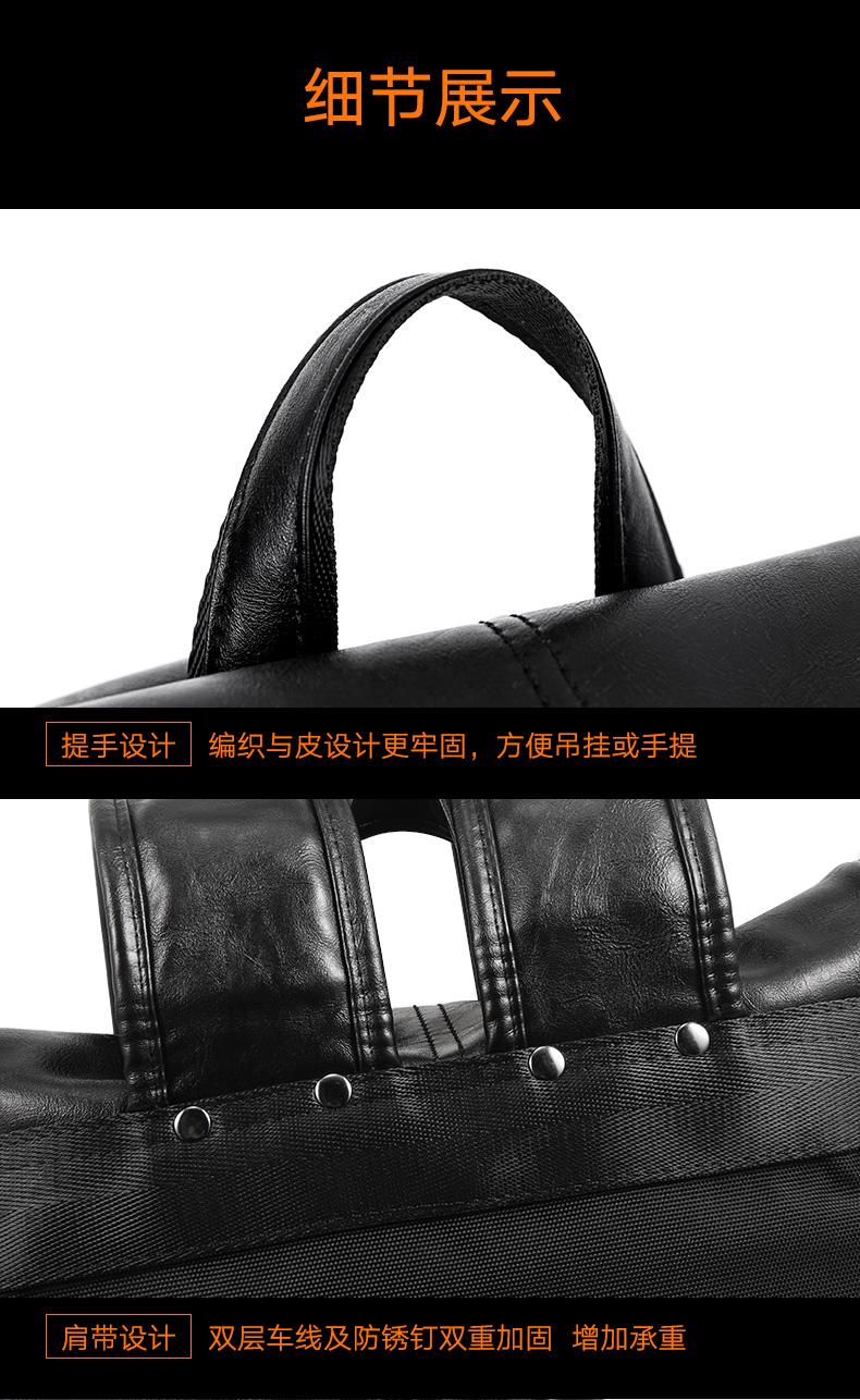 機車旅行包HERDER/赫登爾雙肩包男旅行背包運動學生書包韓版電腦包休閑包包