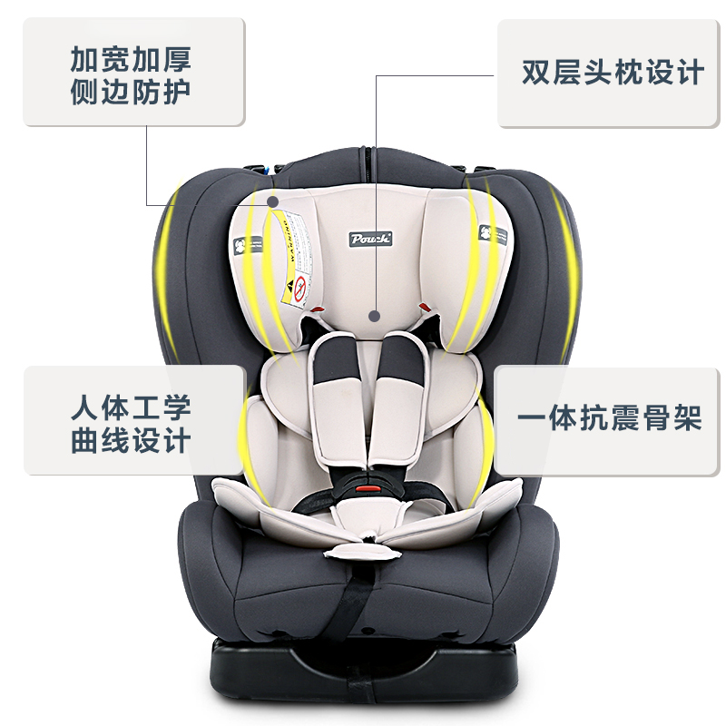 Pouch Safety Seat 0 3 4 Years Old Car Child Two Way Reclining Baby Chair