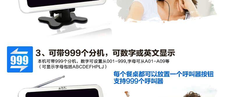 讯铃AEP1500单品页面_18