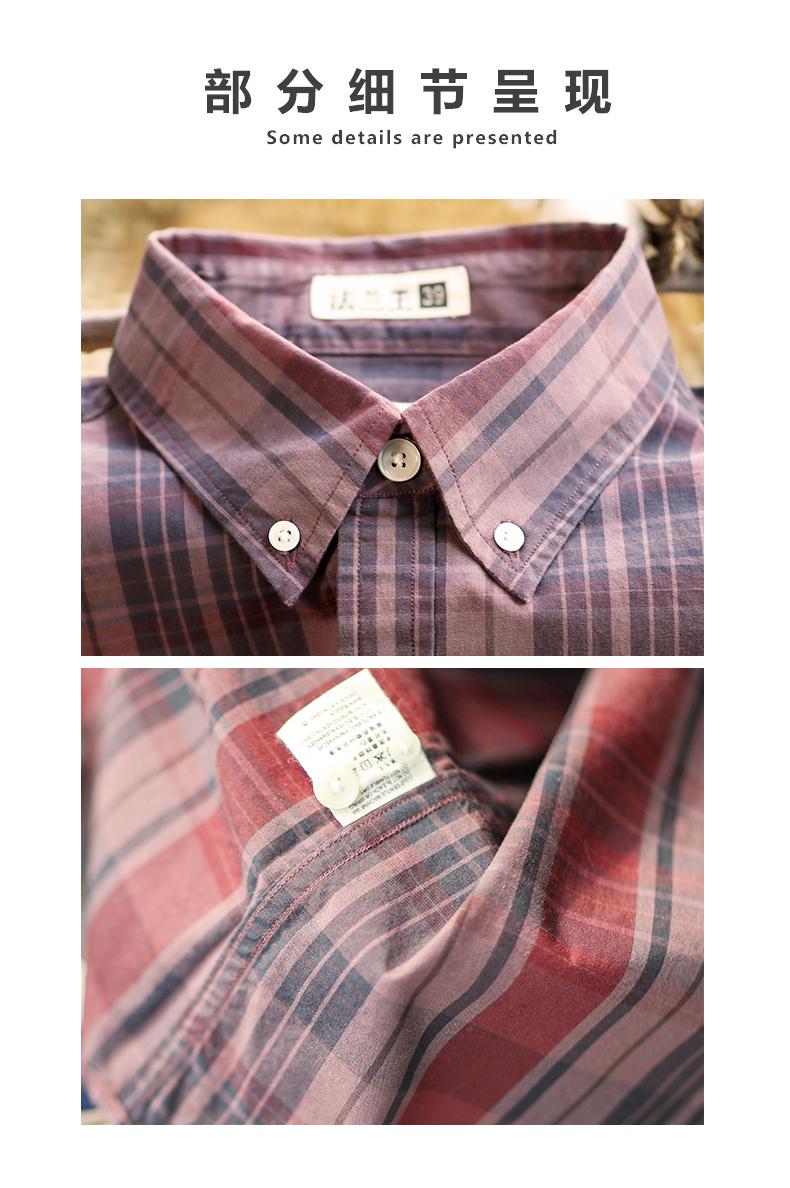 Farlane wang check shirt men's long-sleeved cotton lined clothes retro Korean version slim spring and autumn youth casual inch coat 35 Online shopping Bangladesh