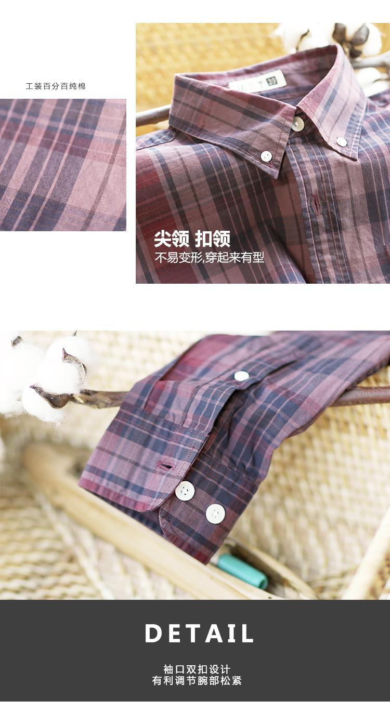 Farlane wang check shirt men's long-sleeved cotton lined clothes retro Korean version slim spring and autumn youth casual inch coat 31 Online shopping Bangladesh