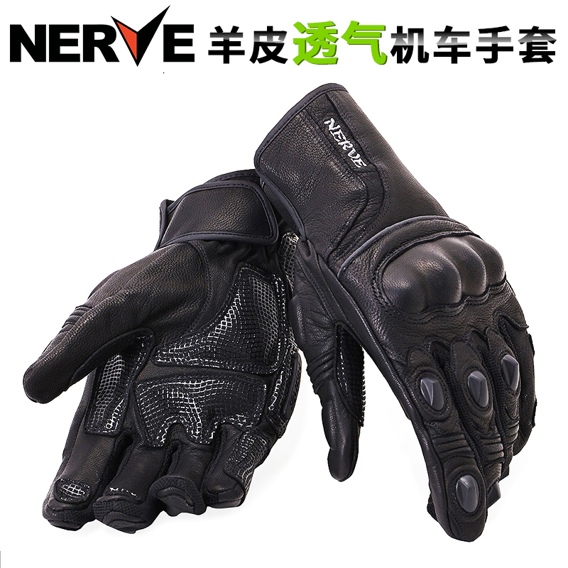 NERVE windproof warm sheepskin motorcycle riding gloves winter all refers to the drop locomotive protective shell Four Seasons men and women