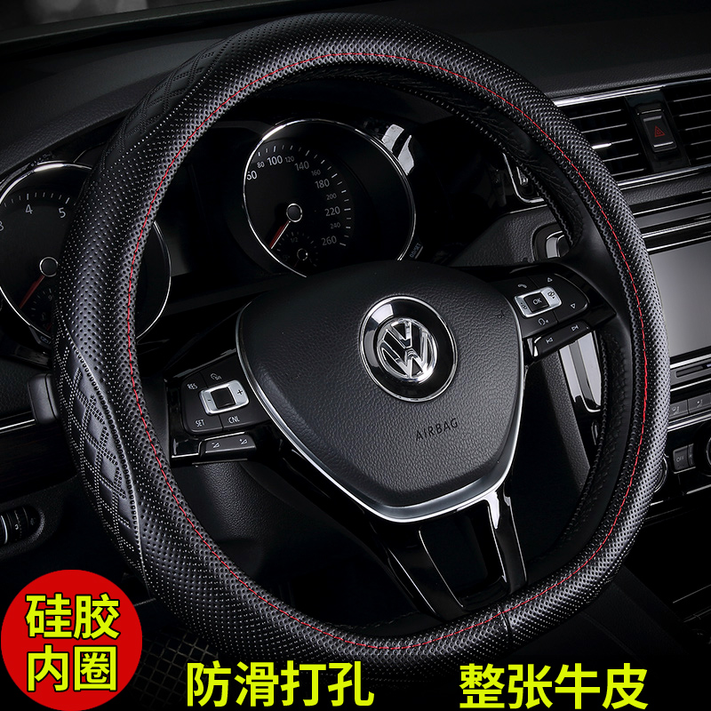 Leather steering wheel cover Volkswagen Sagano Yat maiteng tuo Guan l Golf 7 Polaris universal car handle cover