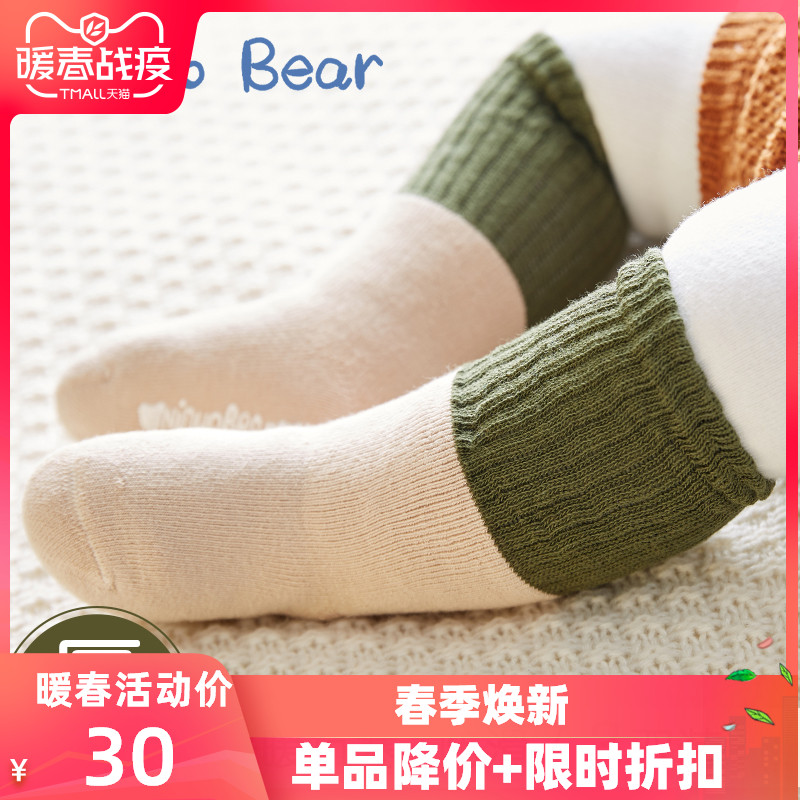 Nido Bear Winter Thickened Baby Stockings Autumn and Winter Cotton Baby Warm Baby Baby Baby Children's Socks