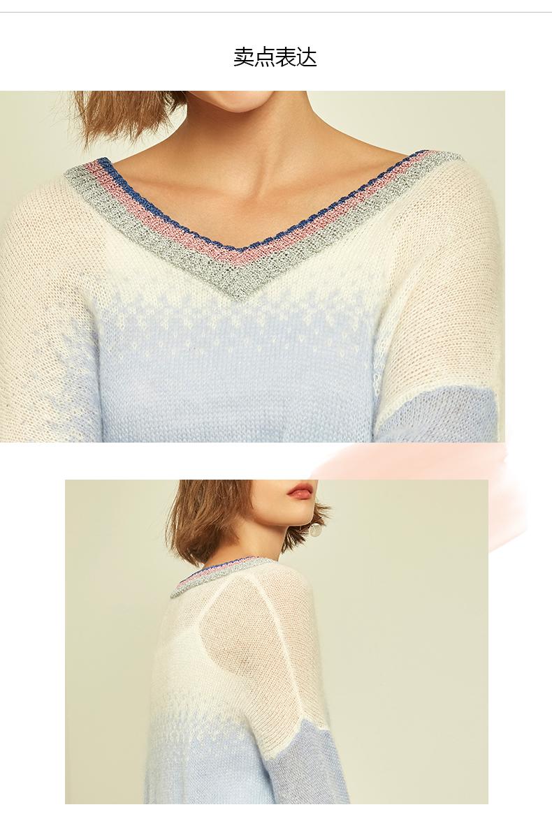 毛针织衫女2018秋季新款春韩版v领时尚宽松毛衫长袖女装薄款毛衣