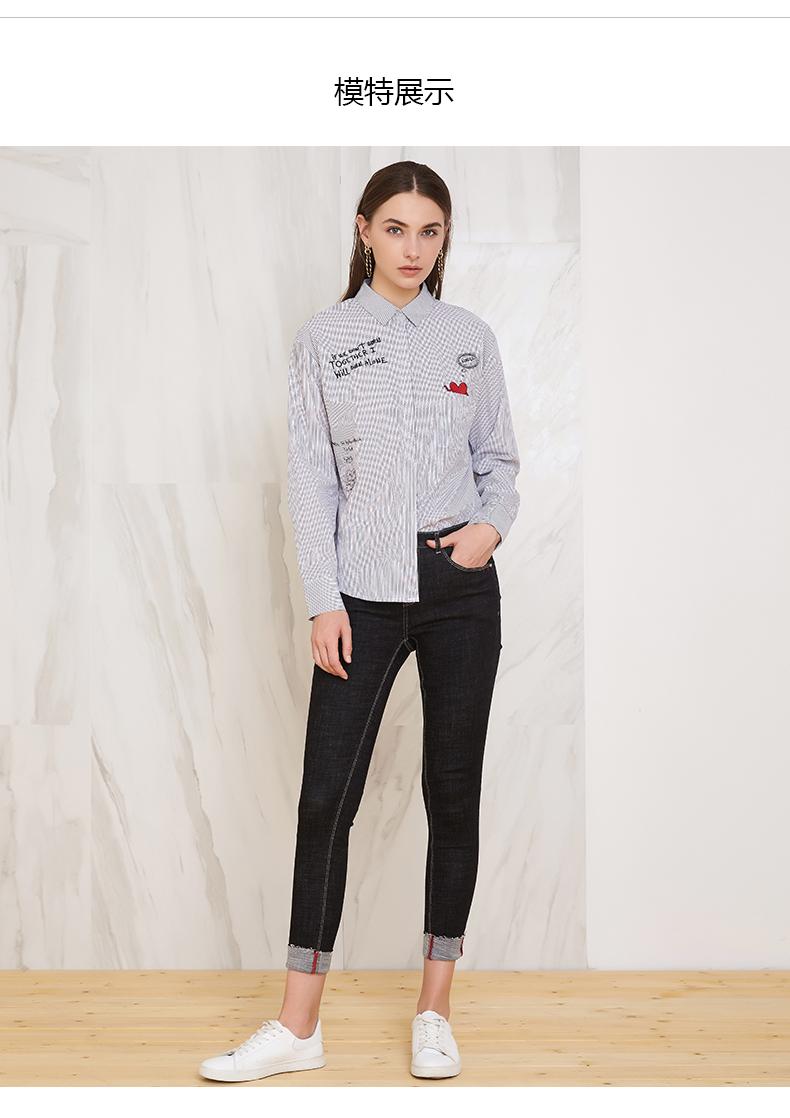 La Chapelle/拉夏贝尔条纹衬衫女2019春季新款秋韩版百搭上衣字母长袖中衬衣