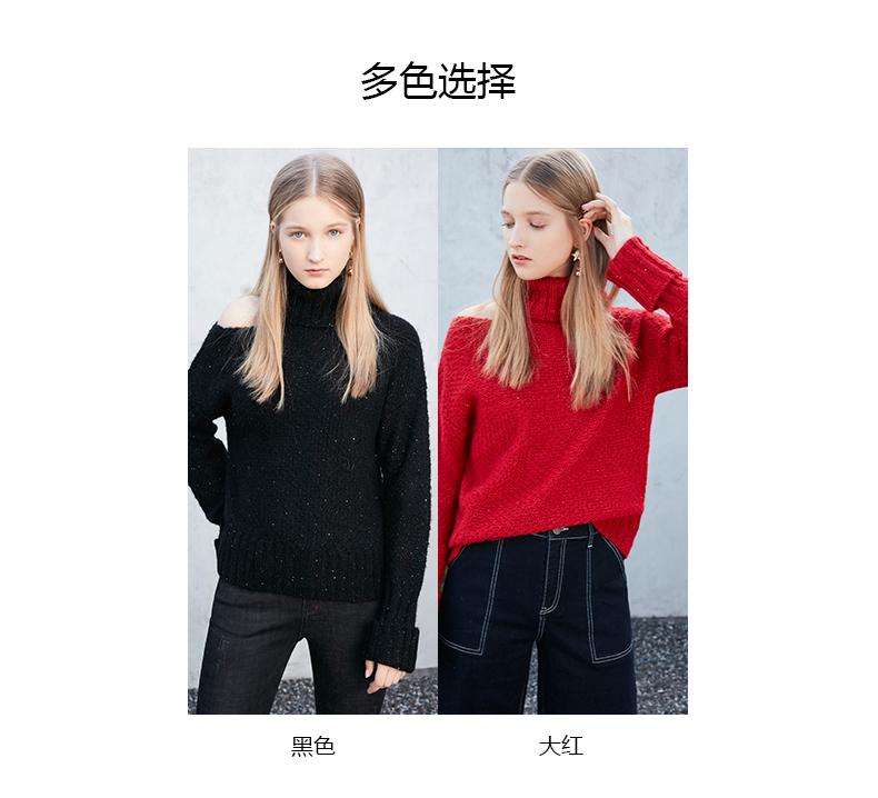 拉夏贝尔针织衫2018冬季新款套头上衣露肩打底毛衣
