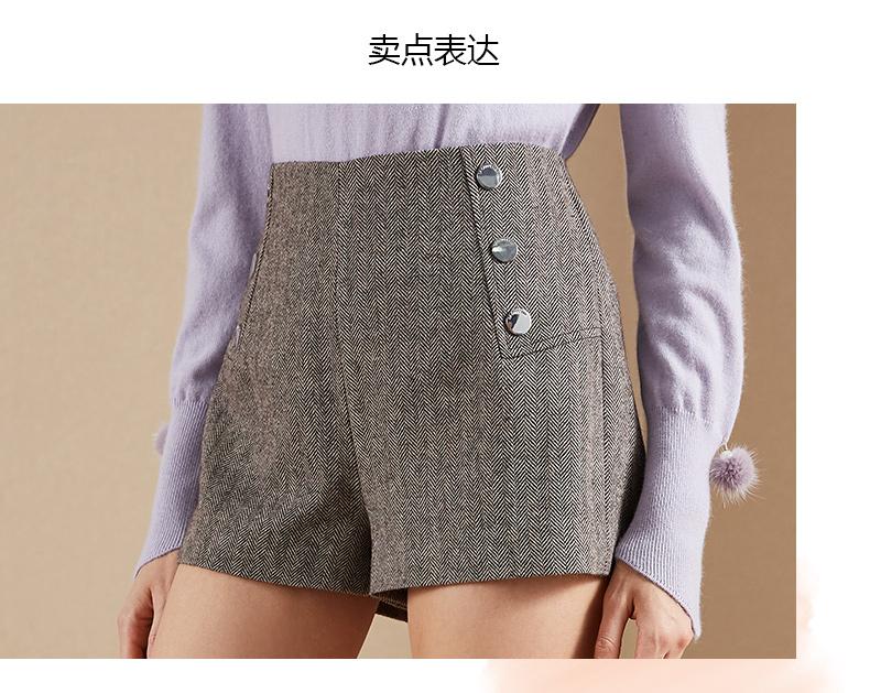 拉夏贝尔短款裤子女士2018冬季韩版新款高腰打底百搭休闲裤