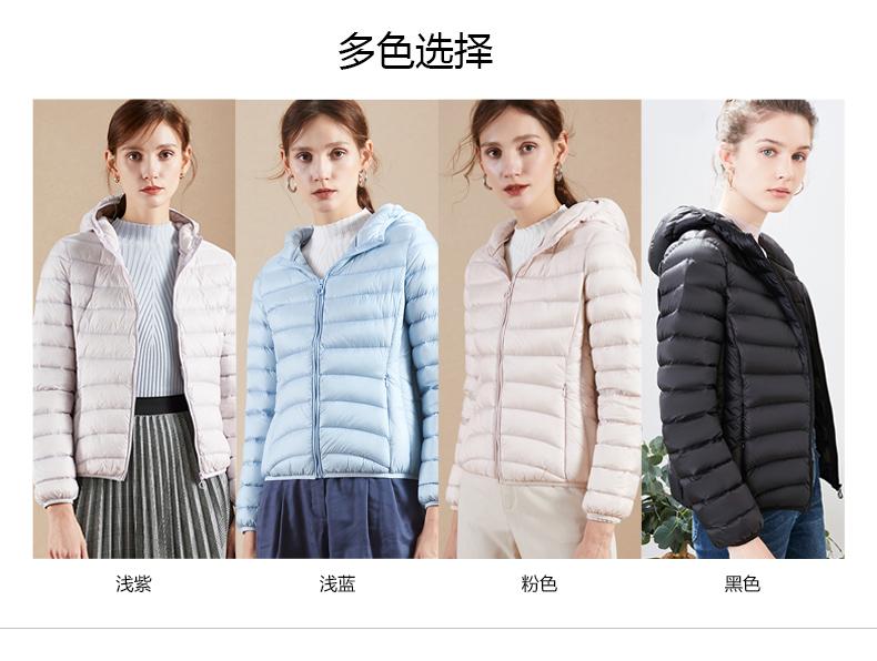 拉夏贝尔2018冬季新款轻羽绒 爆款 多色 90%填充物 不同色不同绒小个子轻薄棉羽绒服服
