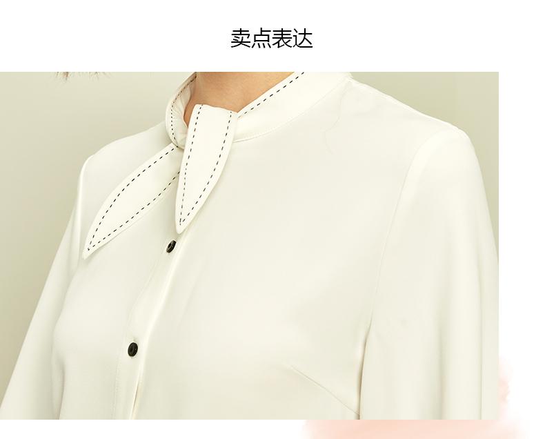 拉夏贝尔白色衬衫2019早春季新款雪纺上长袖百搭衬衣