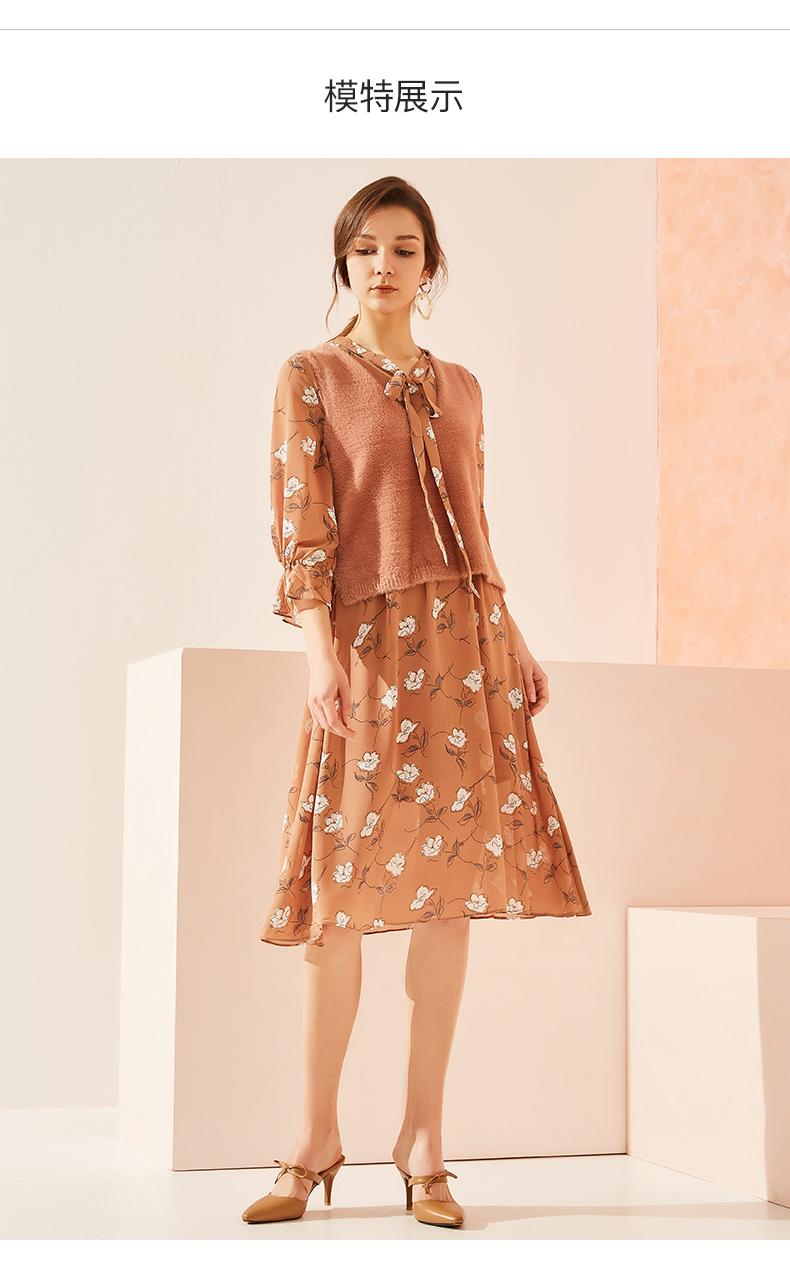 拉夏贝尔连衣裙女装2019春装新款A字裙两件套装裙子
