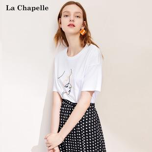 拉夏贝尔白色纯棉宽松短袖T恤女