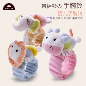 SHILOH婴儿玩具0-1岁宝宝手腕铃手链毛绒布艺新生儿安抚...