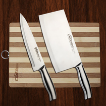 Full set of tool sets combination kitchen knife plate chopping Board home Germany