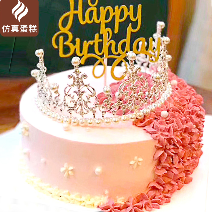 Usd 29 82 Crown New Popular Features Simulation Birthday Cake Model