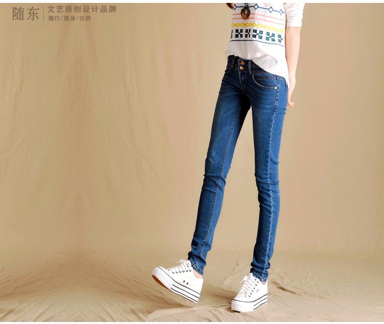 牛仔裤小脚裤_20.jpg