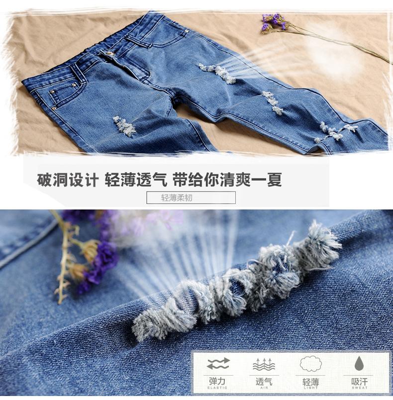 九分牛仔裤小脚裤_02.jpg