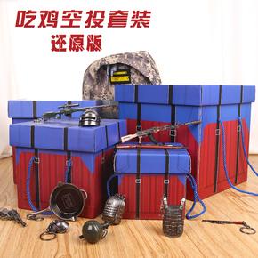 Пустой литье коробка подарок коробка есть курица нулю еда большие ящики, площади коробку встряска звук негабаритный день рождения приятно удивлен подарочные коробки, цена 114 руб