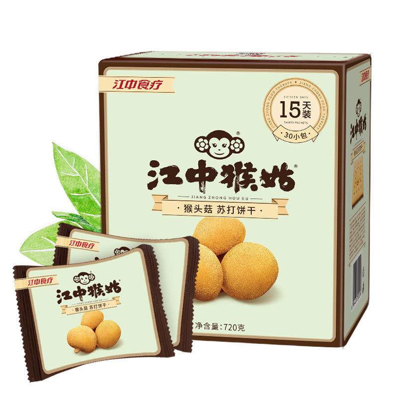 买一送一江中猴菇苏打养胃饼干720g