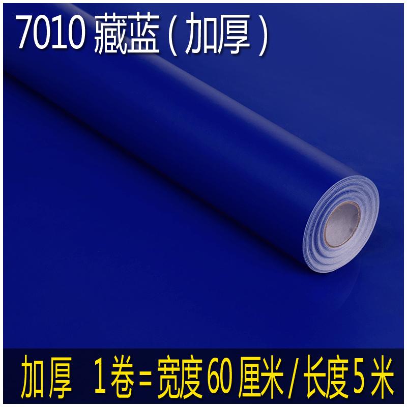 0610 Тибет синий утепленный 60 см * 5 метров