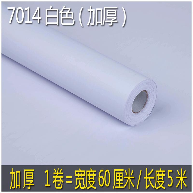 0614 белый утепленный 60 см * 5 метров