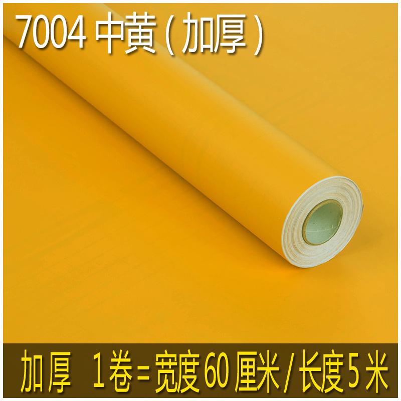0604 желтый утепленный 60 см * 5 метров