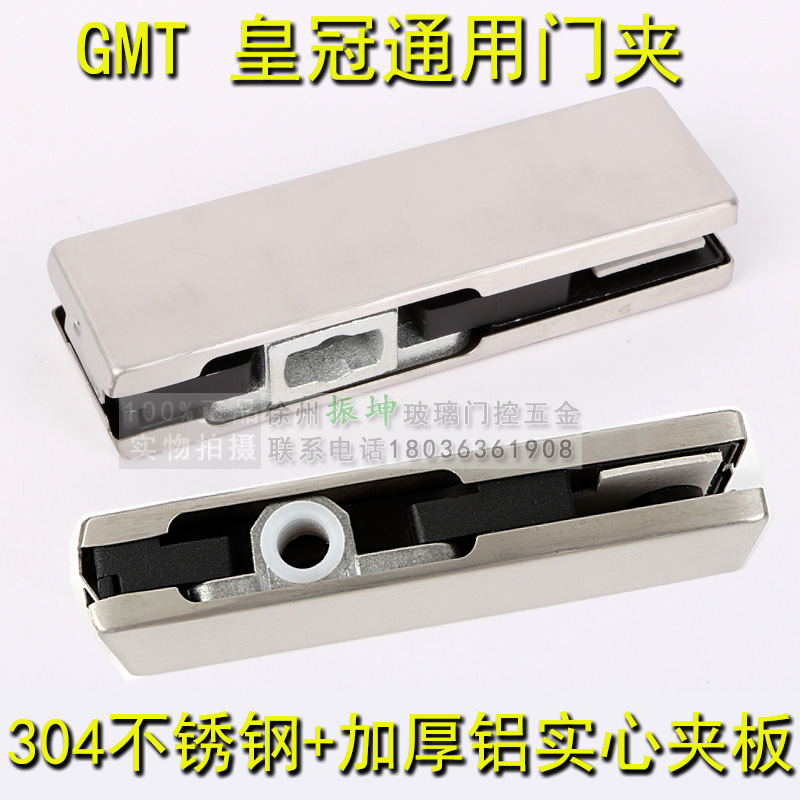 Usd 626 10 12mm Frameless Glass Door Clip Clip To Spring Door